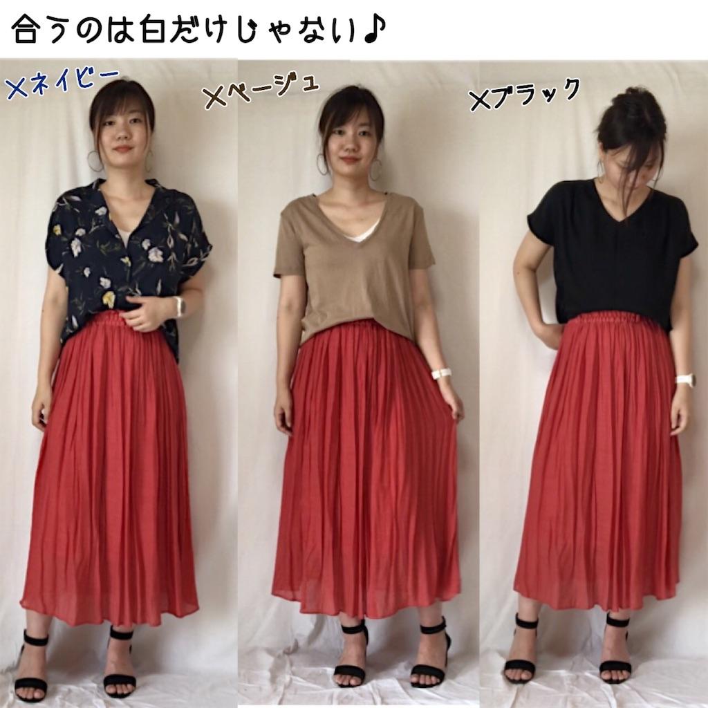 f:id:yukachin_kiyasecode:20190601181145j:image