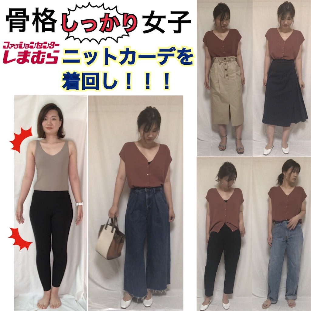 f:id:yukachin_kiyasecode:20190601233556j:image