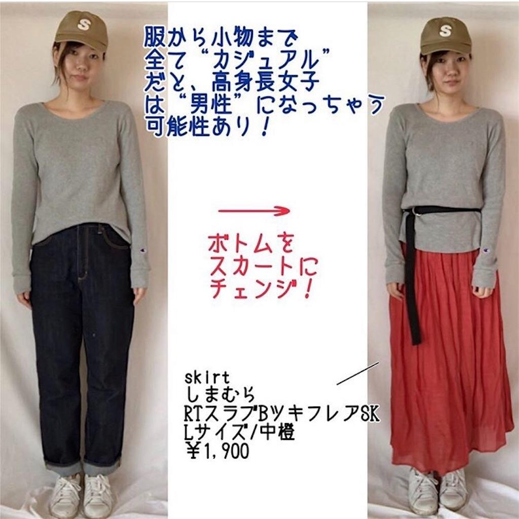 f:id:yukachin_kiyasecode:20190604000757j:image