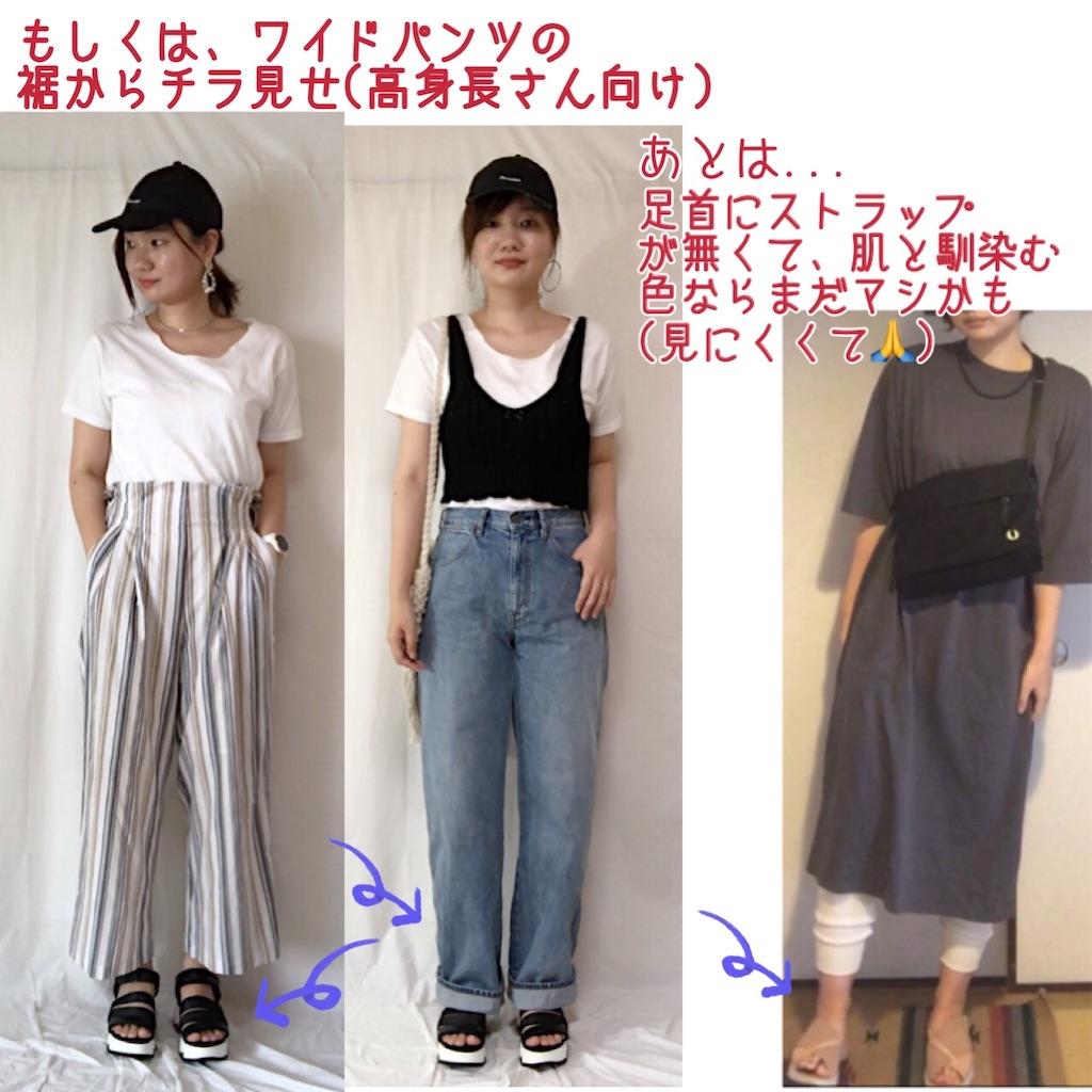 f:id:yukachin_kiyasecode:20190604002012j:image