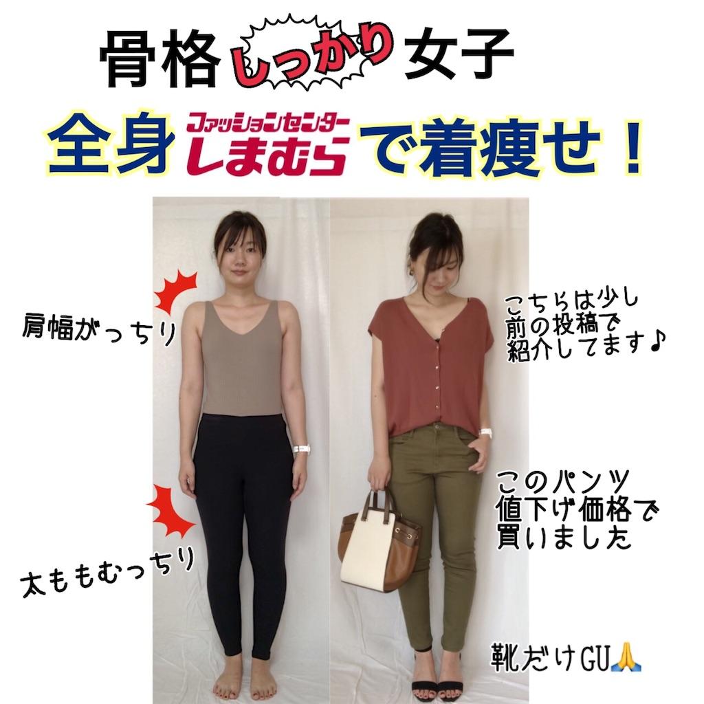 f:id:yukachin_kiyasecode:20190608200753j:image