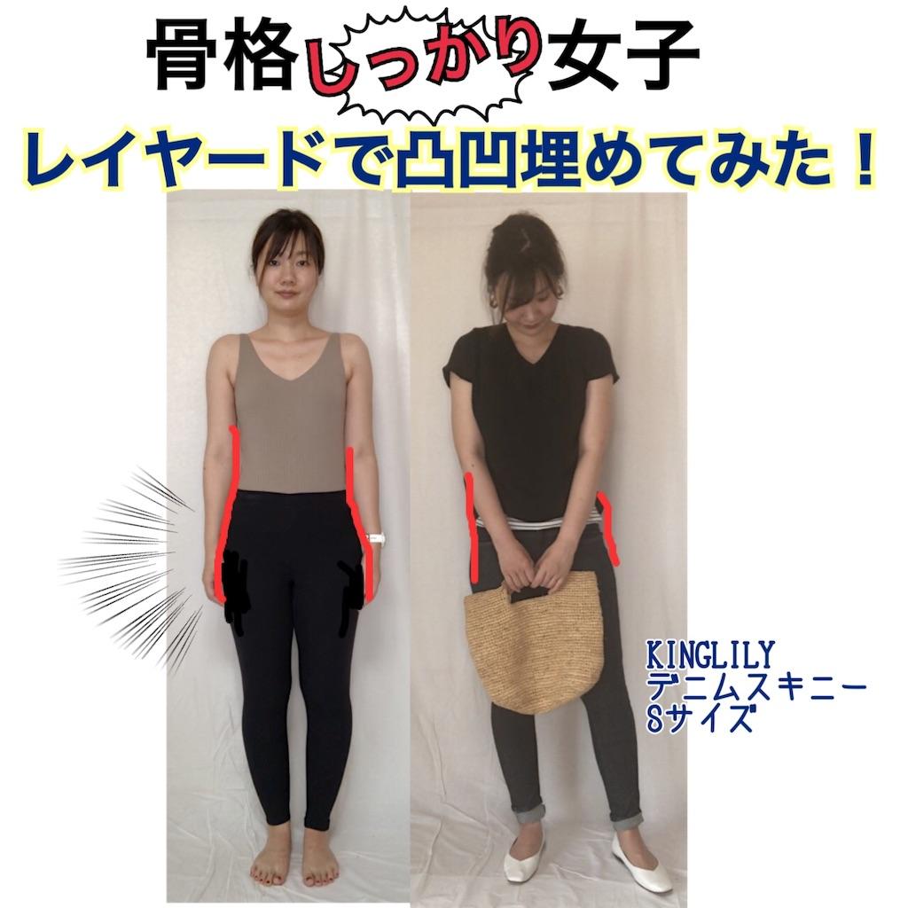 f:id:yukachin_kiyasecode:20190611224736j:image