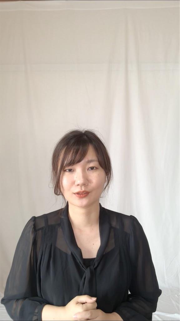 f:id:yukachin_kiyasecode:20190622000122j:image