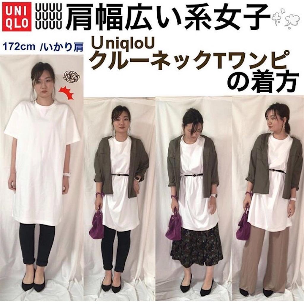 f:id:yukachin_kiyasecode:20190622000727j:image