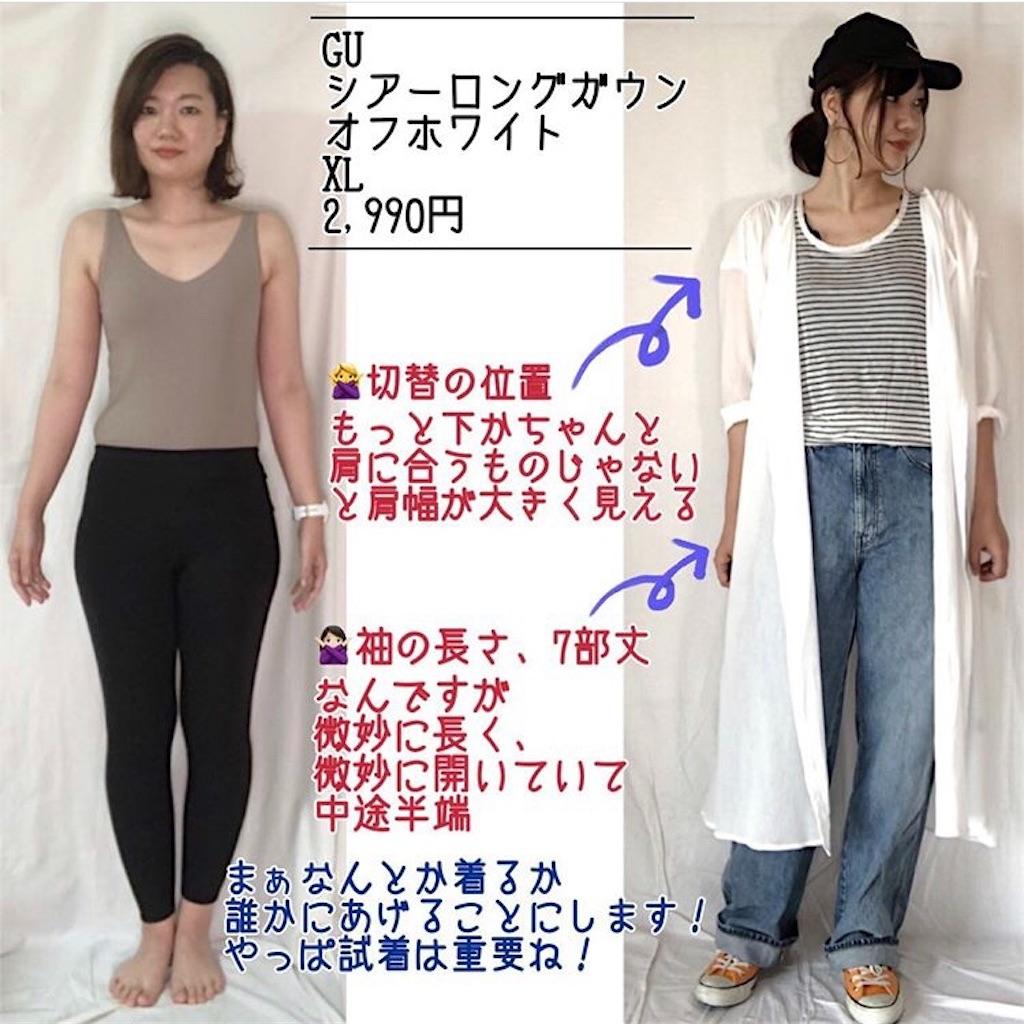 f:id:yukachin_kiyasecode:20190622000731j:image