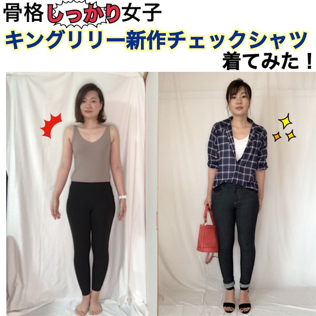 f:id:yukachin_kiyasecode:20190623231404j:image