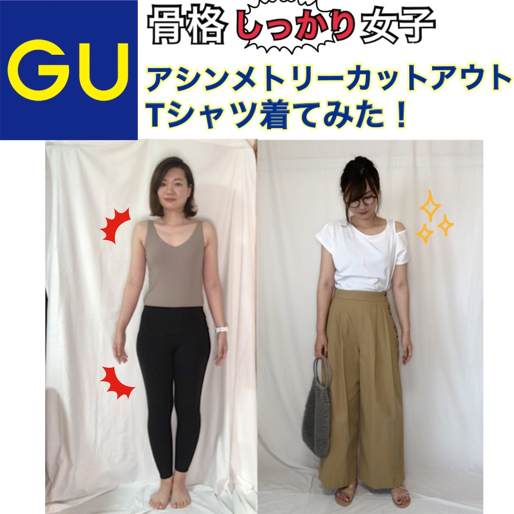 f:id:yukachin_kiyasecode:20190627191802j:image