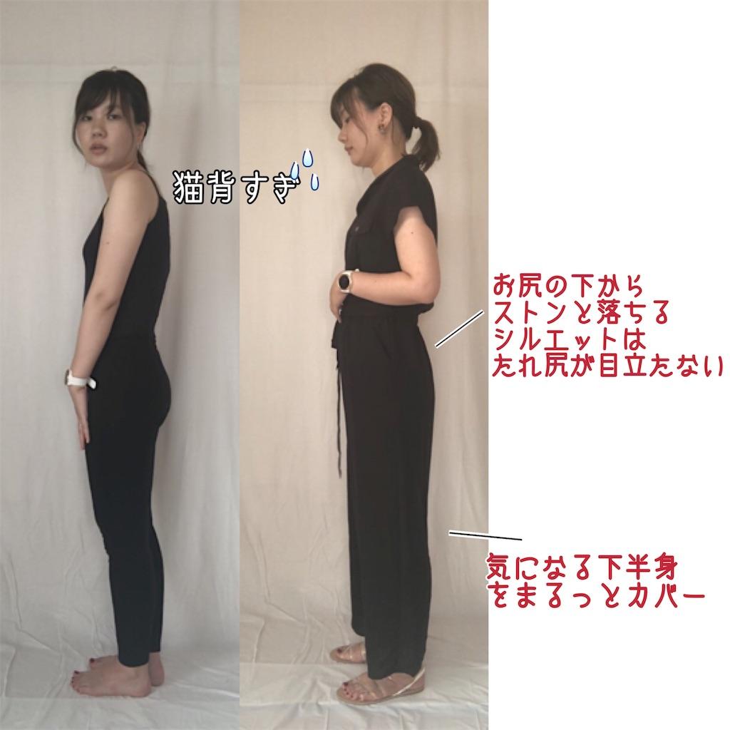 f:id:yukachin_kiyasecode:20190702074106j:image