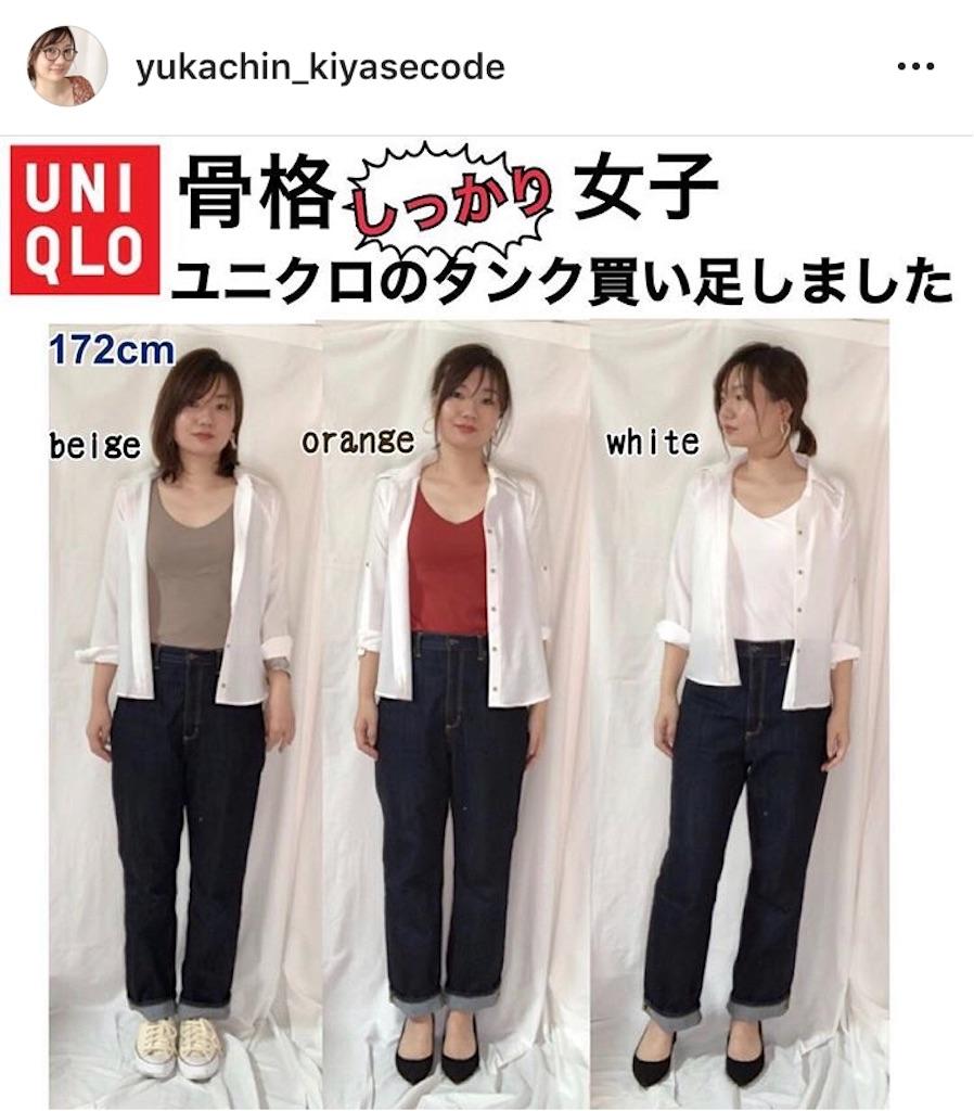 f:id:yukachin_kiyasecode:20190704122119j:image