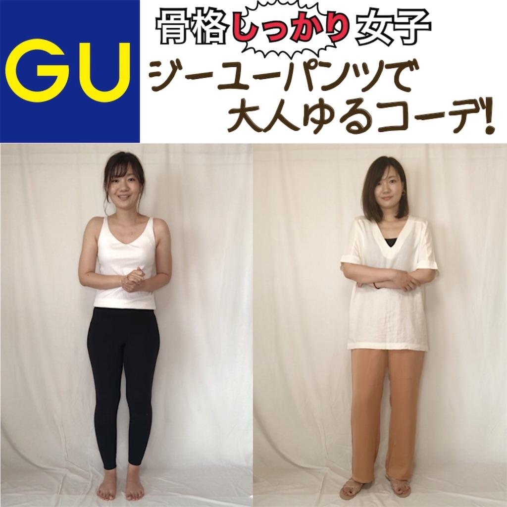 f:id:yukachin_kiyasecode:20190705140523j:image