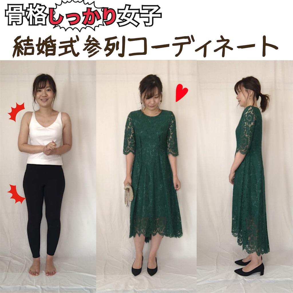 f:id:yukachin_kiyasecode:20190711090431j:image