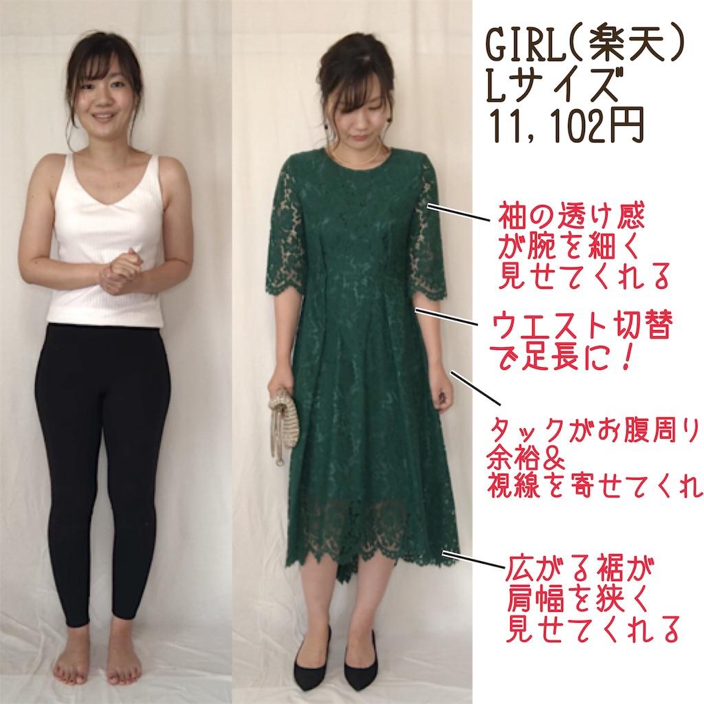 f:id:yukachin_kiyasecode:20190711090508j:image