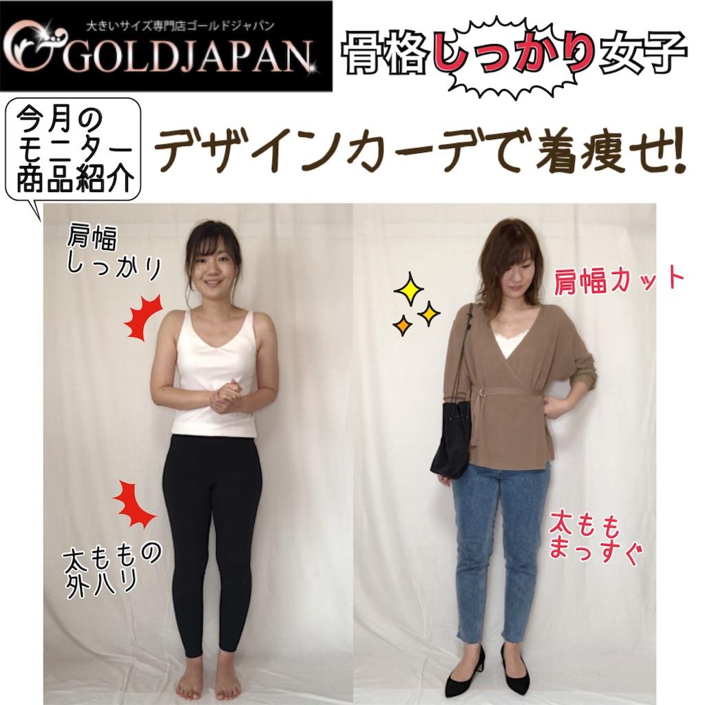 f:id:yukachin_kiyasecode:20190715104621j:image