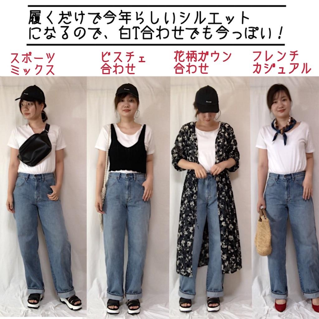f:id:yukachin_kiyasecode:20190724082535j:image