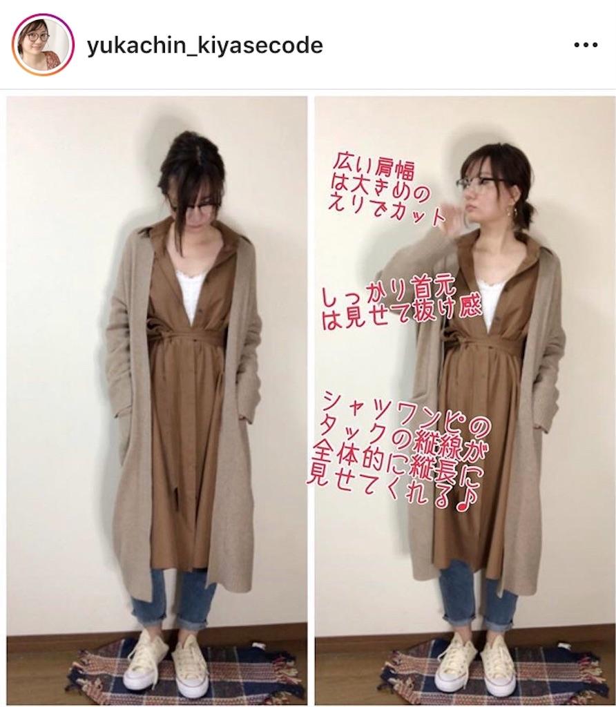 f:id:yukachin_kiyasecode:20190724083036j:image