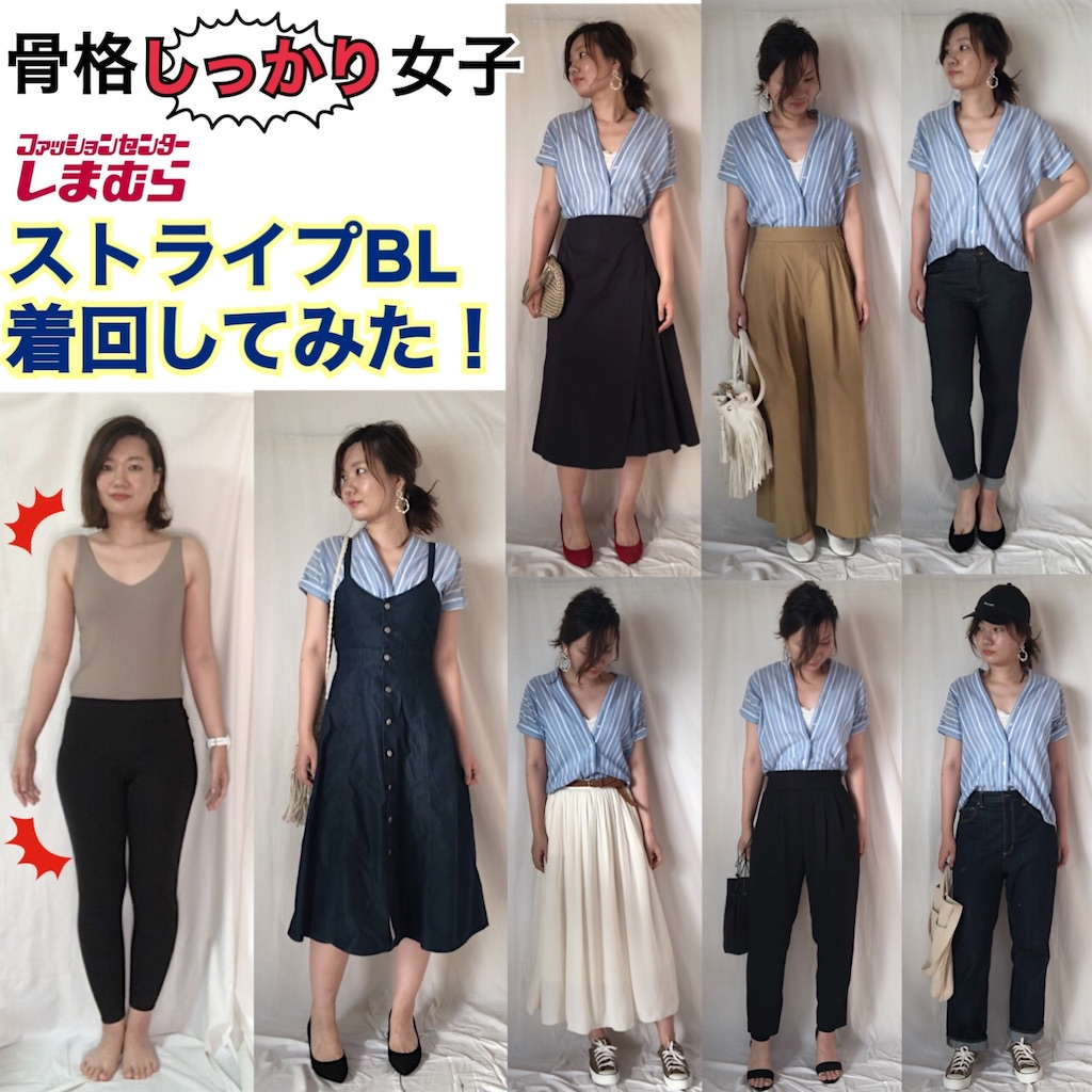f:id:yukachin_kiyasecode:20190724083212j:image