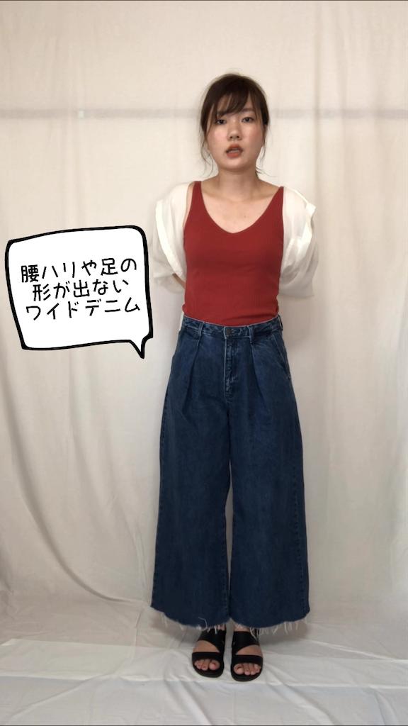 f:id:yukachin_kiyasecode:20190809214324p:image