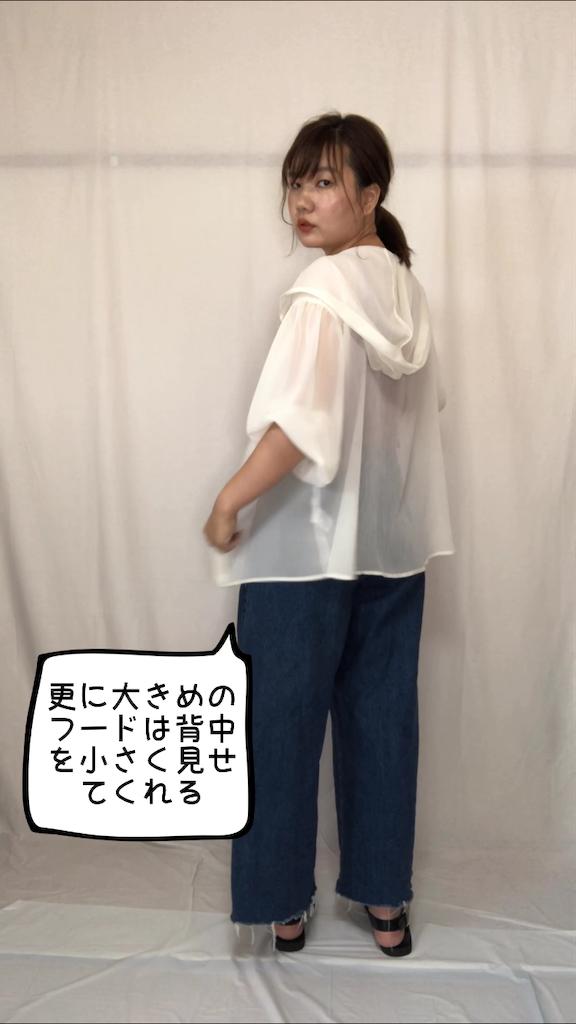 f:id:yukachin_kiyasecode:20190809214430p:image