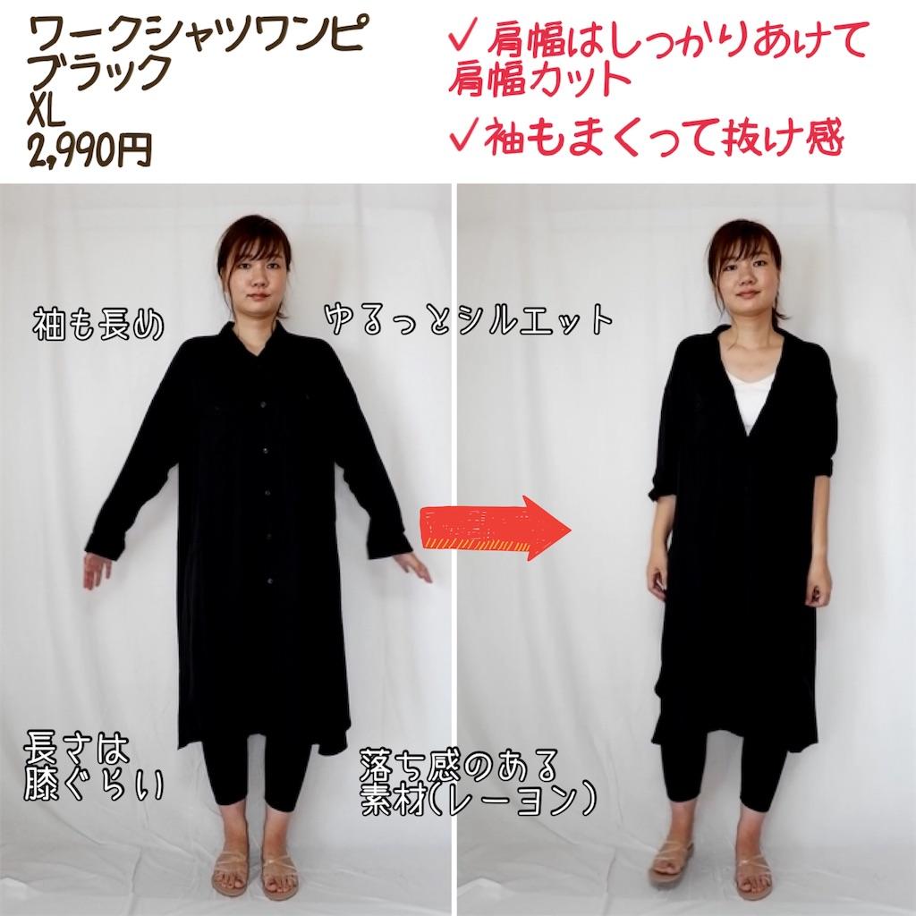 f:id:yukachin_kiyasecode:20190822073210j:image