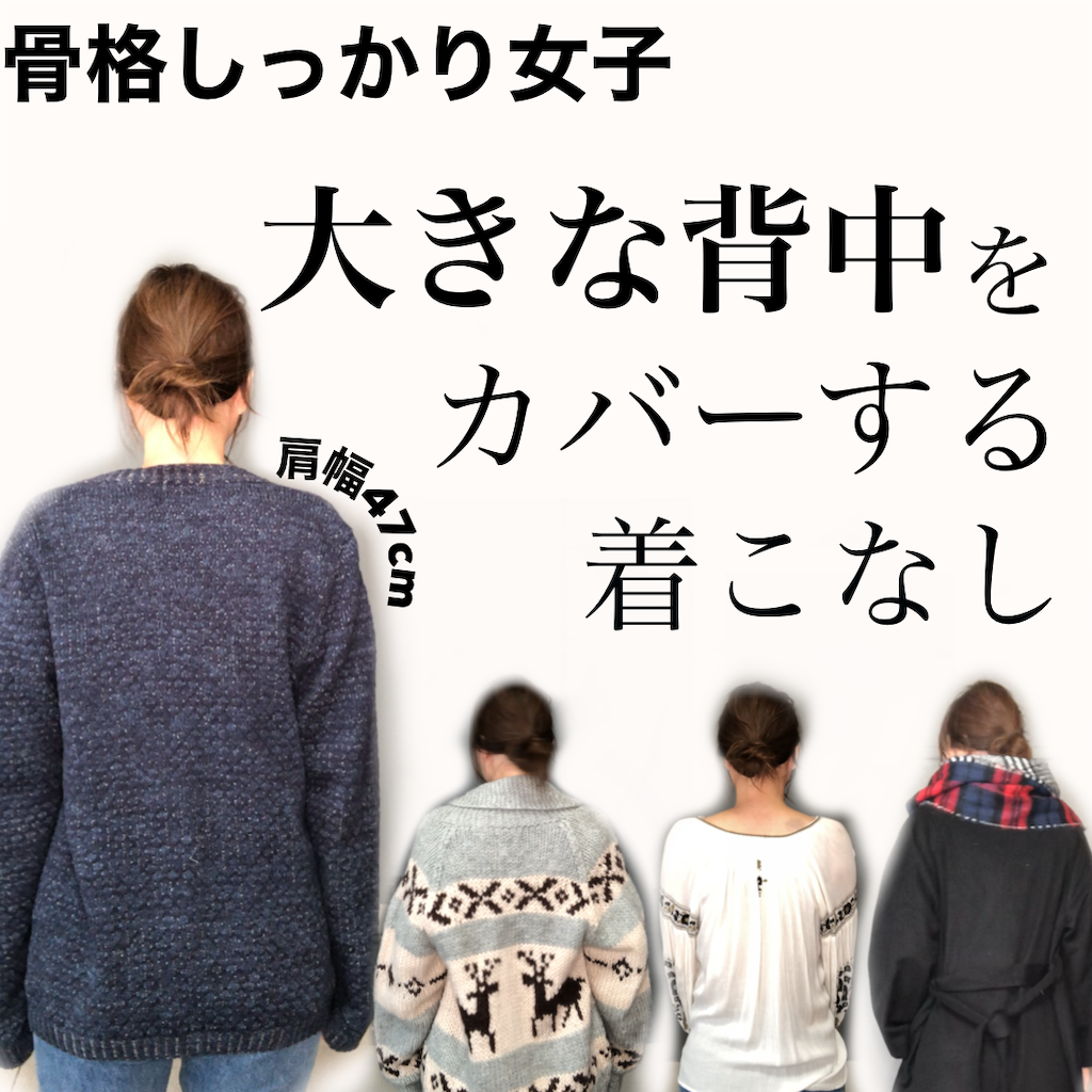f:id:yukachin_kiyasecode:20191213225019p:image