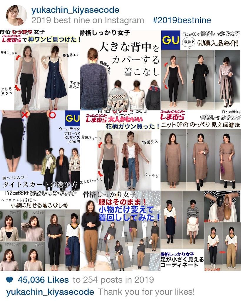 f:id:yukachin_kiyasecode:20200101113549j:image