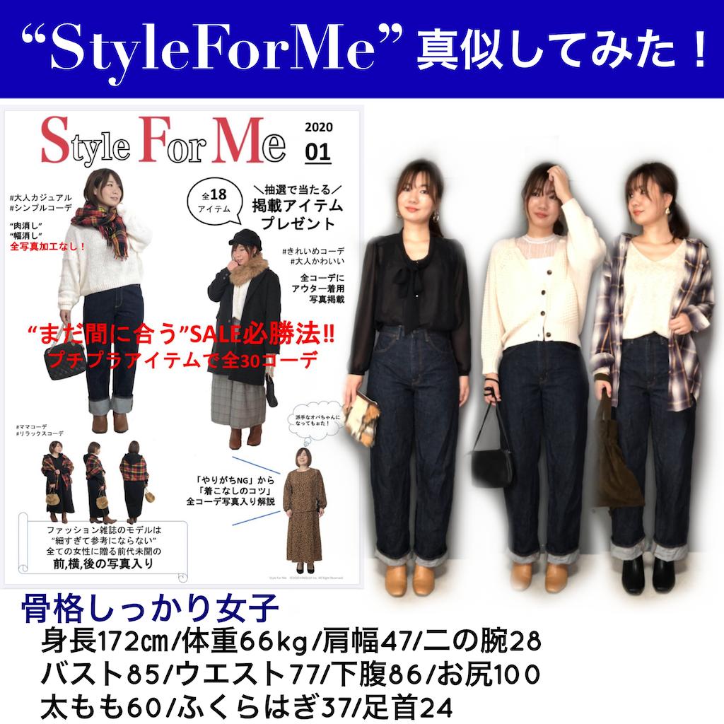 f:id:yukachin_kiyasecode:20200110193611p:image