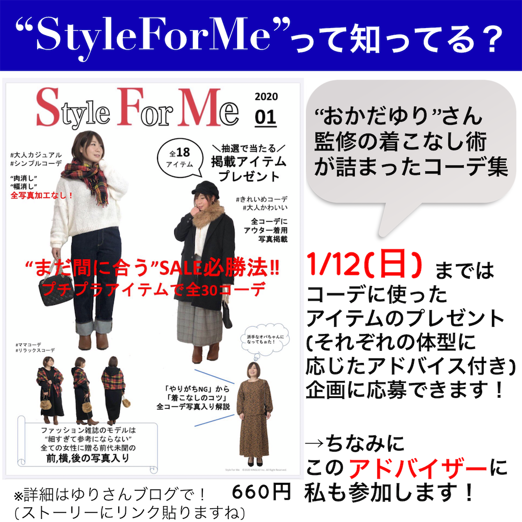 f:id:yukachin_kiyasecode:20200110193630p:image