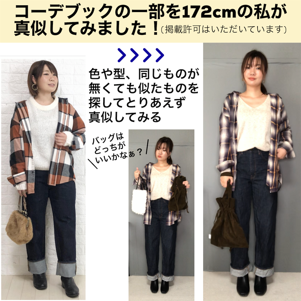 f:id:yukachin_kiyasecode:20200110193706p:image