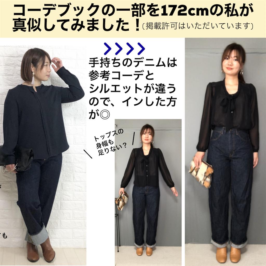 f:id:yukachin_kiyasecode:20200110193733p:image