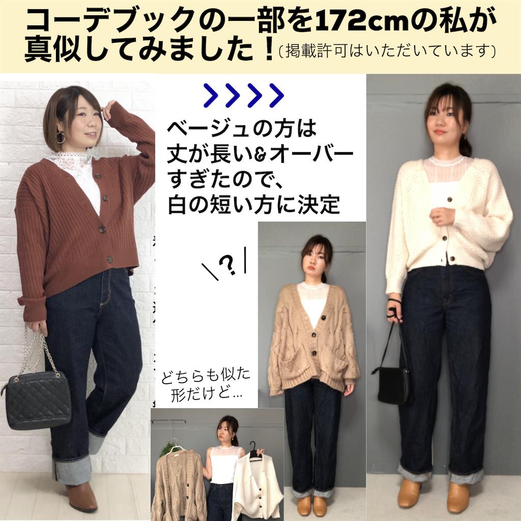f:id:yukachin_kiyasecode:20200110193807p:image