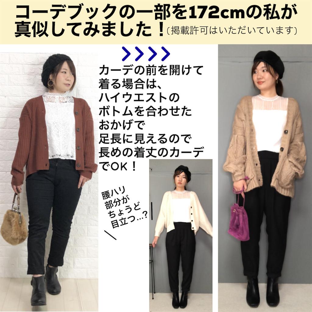 f:id:yukachin_kiyasecode:20200110193845p:image