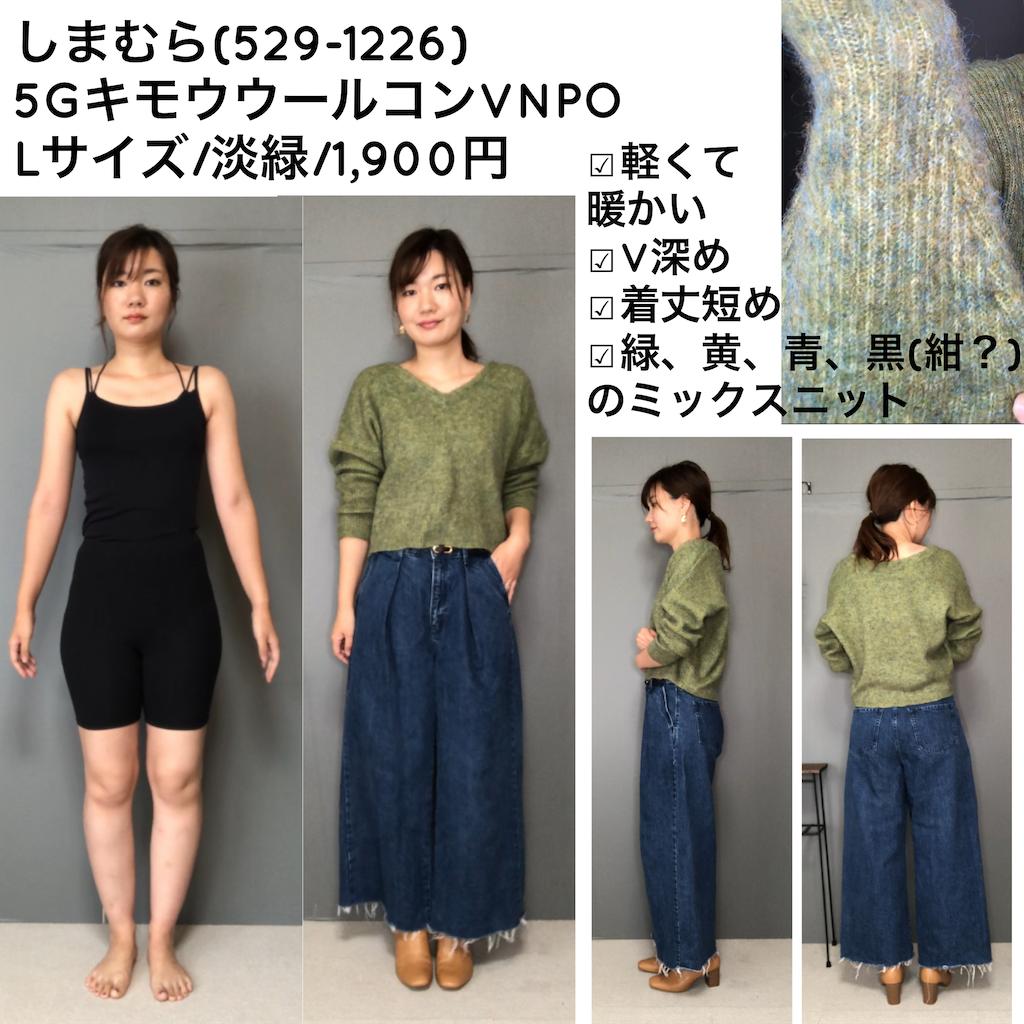 f:id:yukachin_kiyasecode:20200111213840p:image