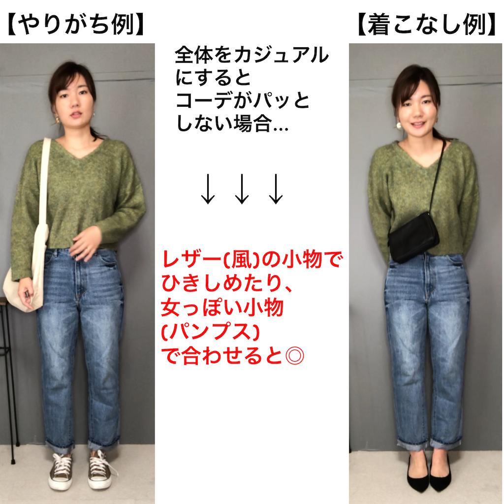 f:id:yukachin_kiyasecode:20200111213947p:image
