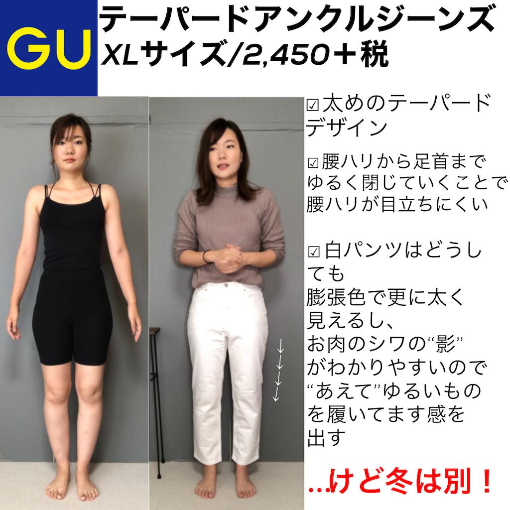 f:id:yukachin_kiyasecode:20200112162815p:image