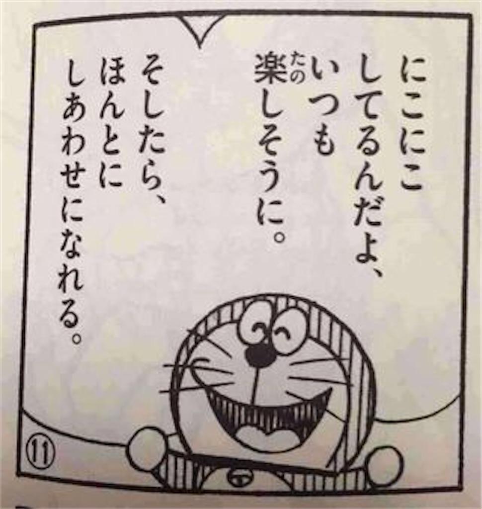 f:id:yukachin_kiyasecode:20200113104619j:image