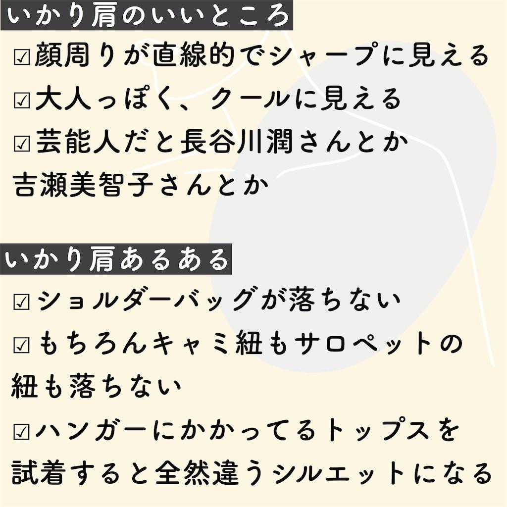 f:id:yukachin_kiyasecode:20200704105953j:image