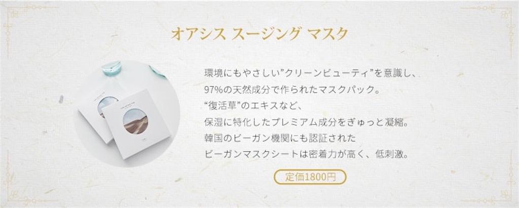 f:id:yukacho1:20210103185655j:image