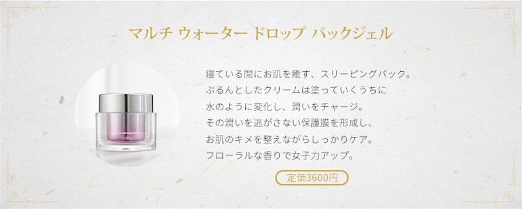 f:id:yukacho1:20210103185659j:image