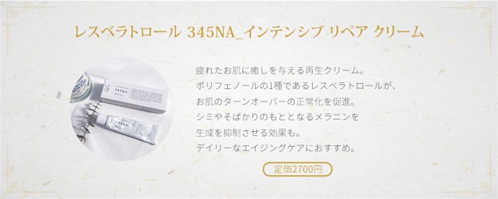 f:id:yukacho1:20210103185703j:image