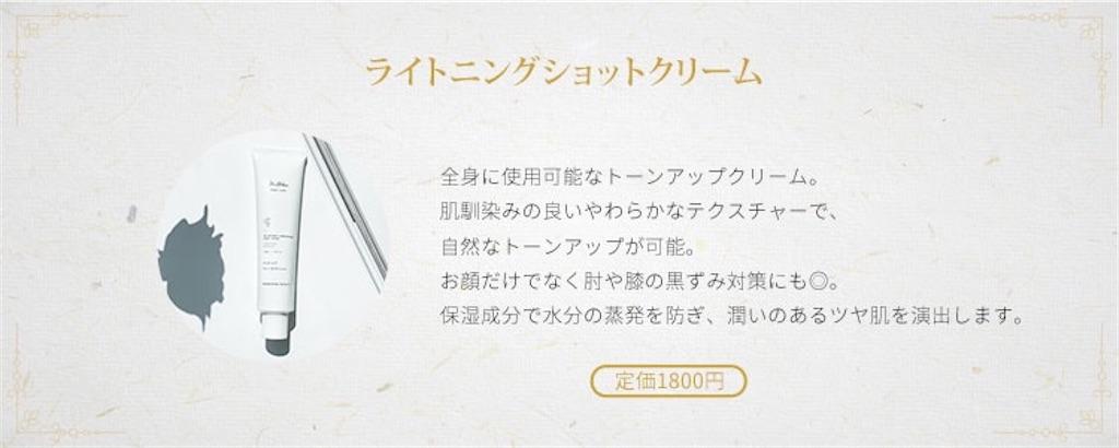 f:id:yukacho1:20210103185709j:image