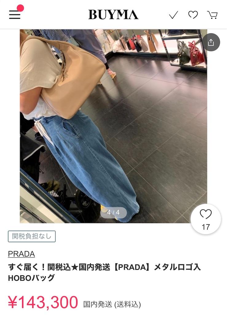 f:id:yukacho1:20210130115102j:image