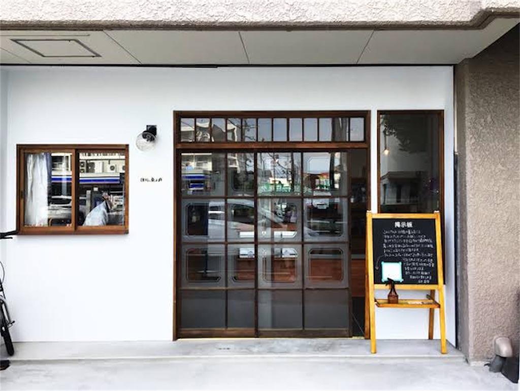 f:id:yukacho1:20210306101528j:image