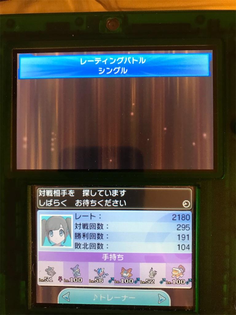 f:id:yukaiakari:20180124043620j:image