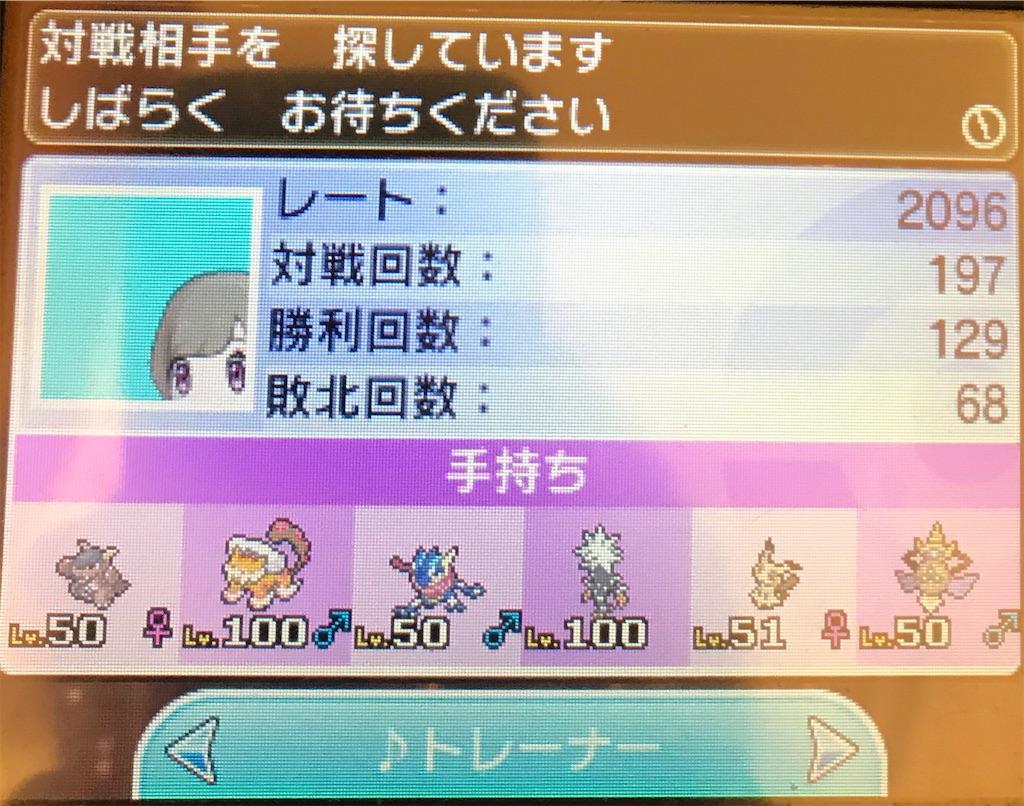 f:id:yukaiakari:20181106130746j:image