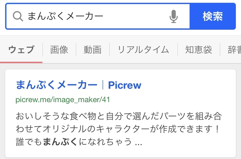 f:id:yukaichi:20190110214034j:plain