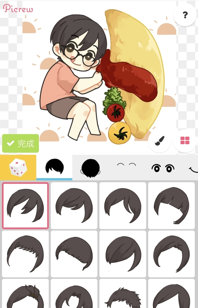 f:id:yukaichi:20190110214127j:plain