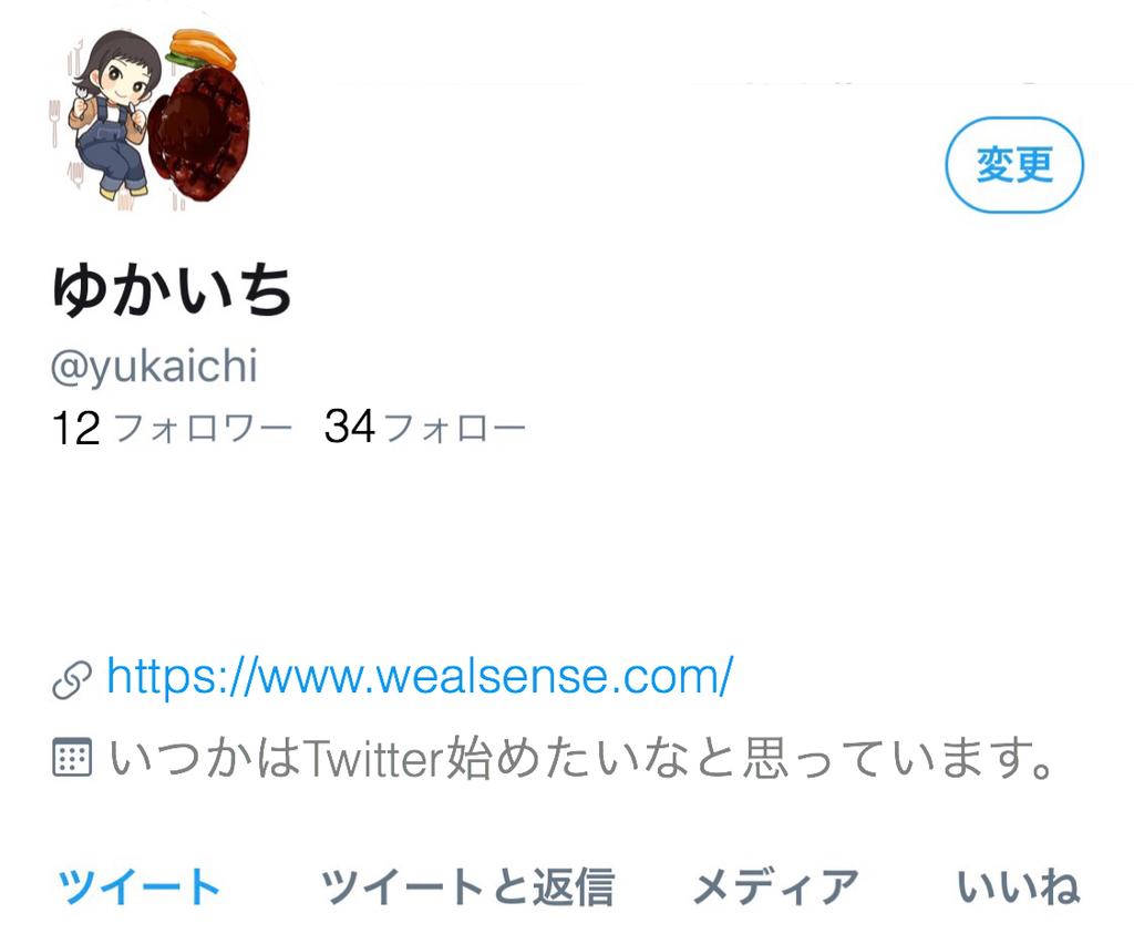 f:id:yukaichi:20190110220211j:plain
