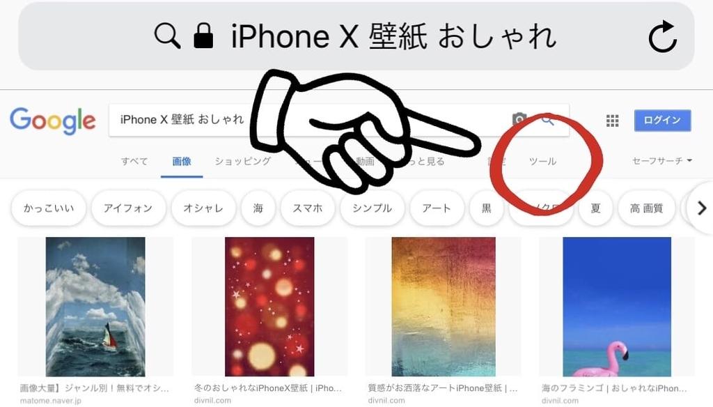 f:id:yukaichi:20190114115850j:plain