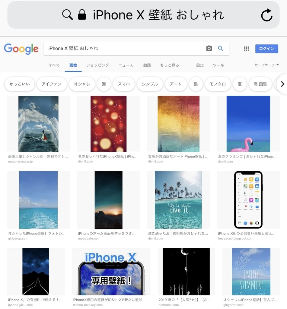 f:id:yukaichi:20190114115854j:plain