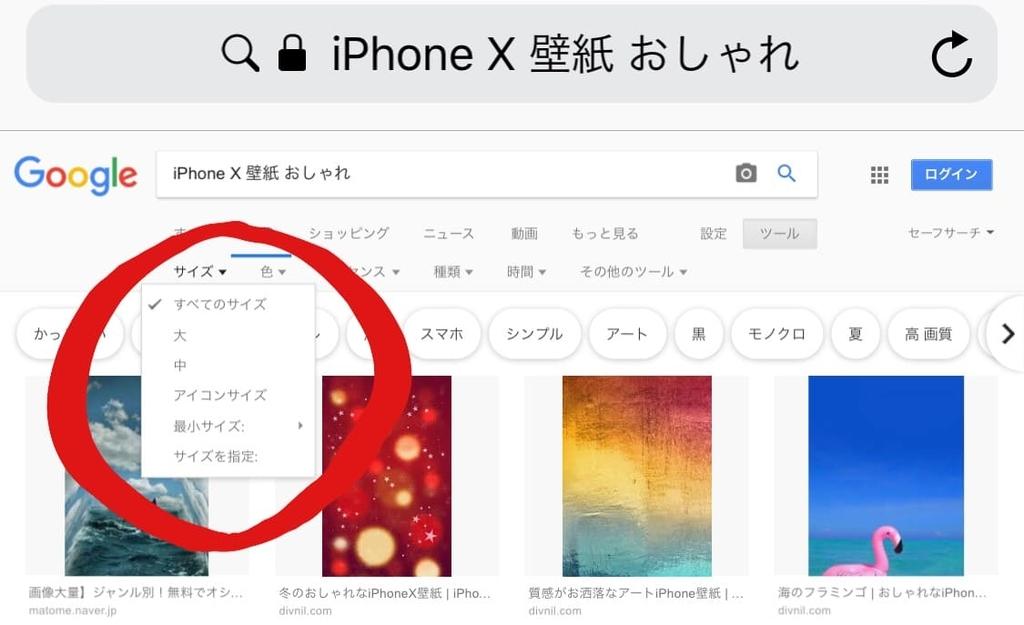 f:id:yukaichi:20190114115858j:plain